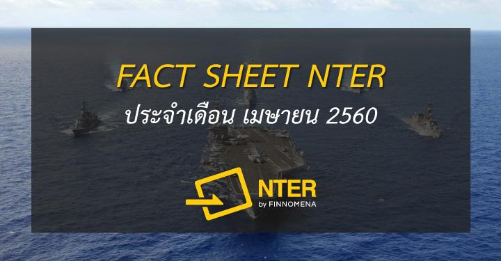 fact-sheet-nter-april