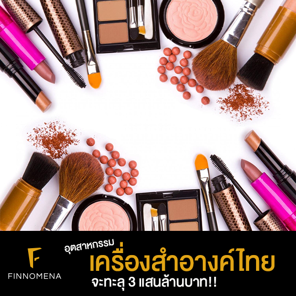 hot-news-cosmetics600x600