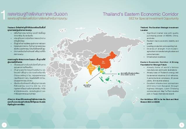 thailands-eastern-economic-corridor-ecc-3-638