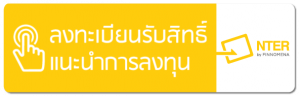 banner-nter-lead