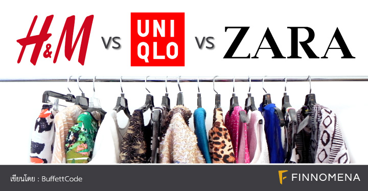 buffett-code-hm-vs-zara-vs-uniqlo