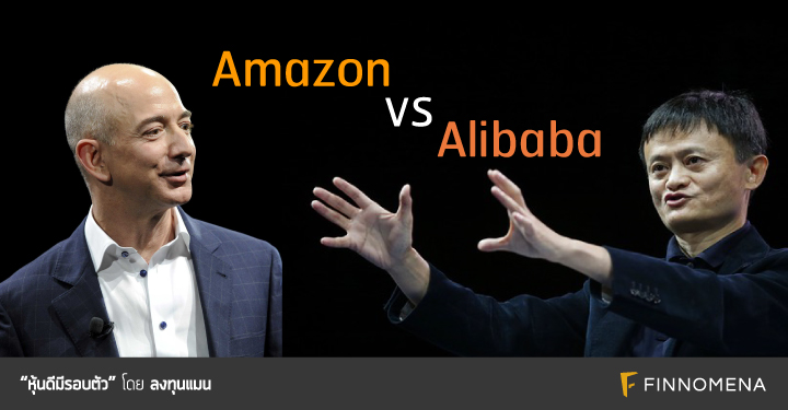 invest-man-amazon-vs-alibaba