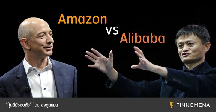 invest-man-amazon-vs-alibaba