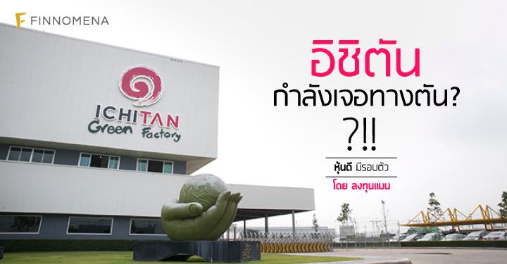 invest-man-ichi-tan