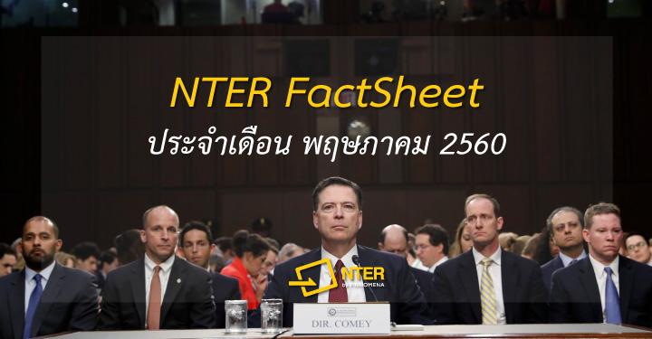 nter-factsheet-may-2017