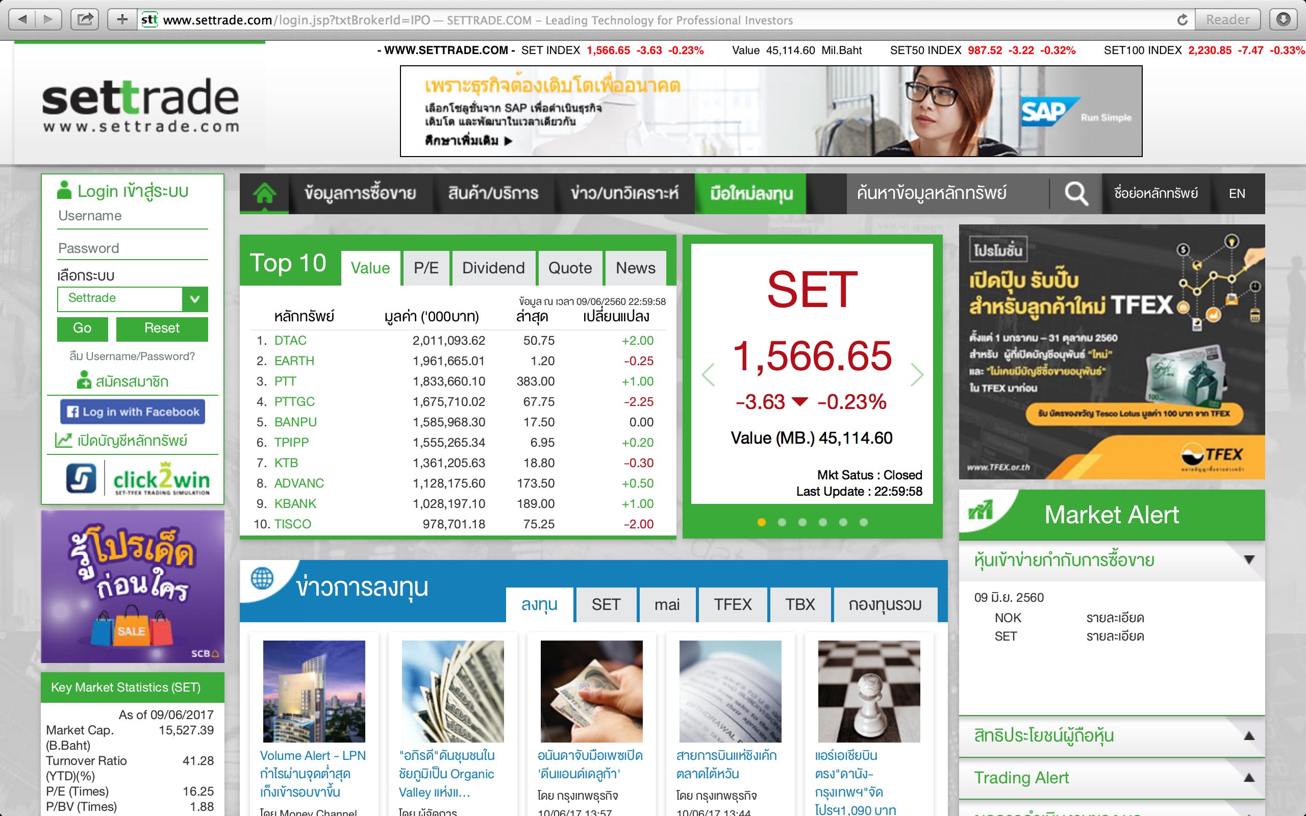 screen-shot-2560-06-10-at-11-00-27-pm-28