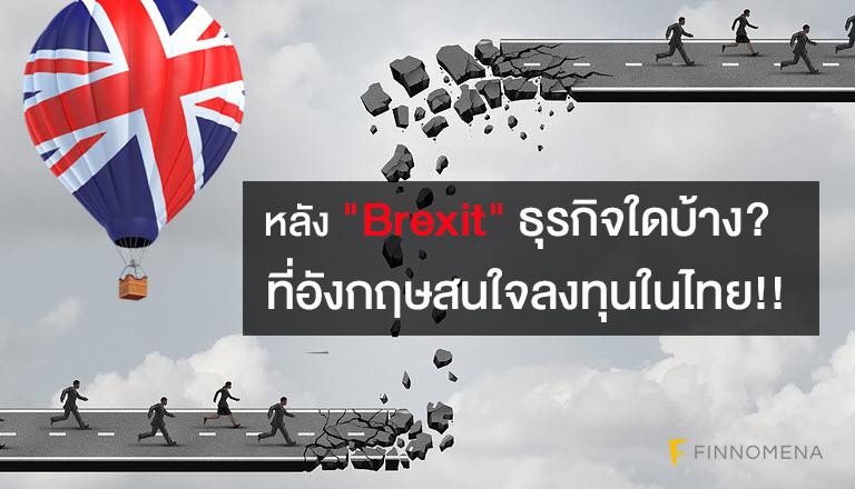 brexit-thailand