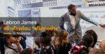 """Lebron James สร้างโรงเรียน """"ฟรีทุกอย่าง"""""""