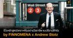 รีวิวหลักสูตรวิเคราะห์หุ้นอย่างมืออาชีพ แบบใช้งานได้จริง by FINNOMENA x Andrew Stotz