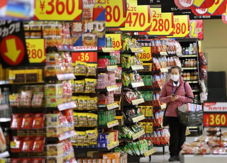 ญี่ปุ่นวิกฤตอีกครา!! ภาคครัวเรือนซบเซา ค่าแรงยังคงตกต่ำ