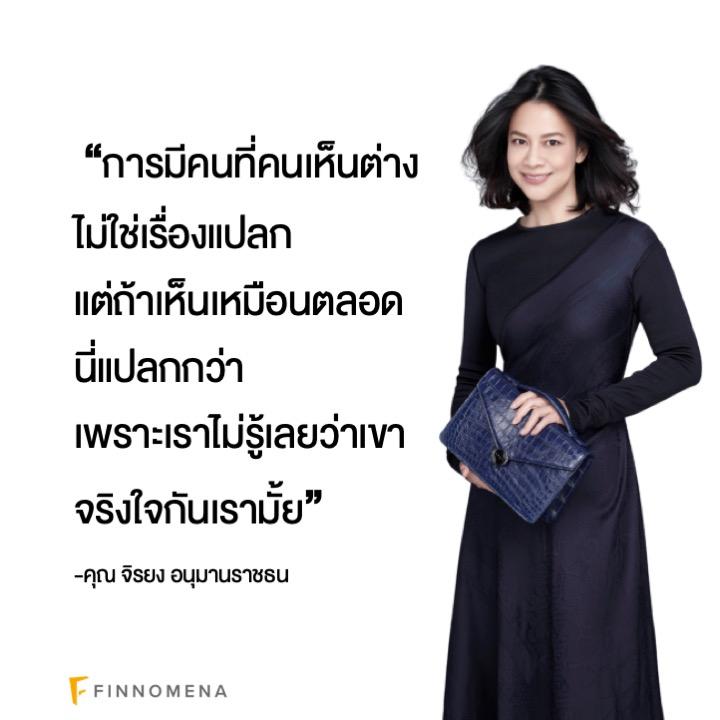 (เงินล้าน) มุมมองความสำเร็จ ของ CEO หญิงผู้หลงใหลในผ้าไทย