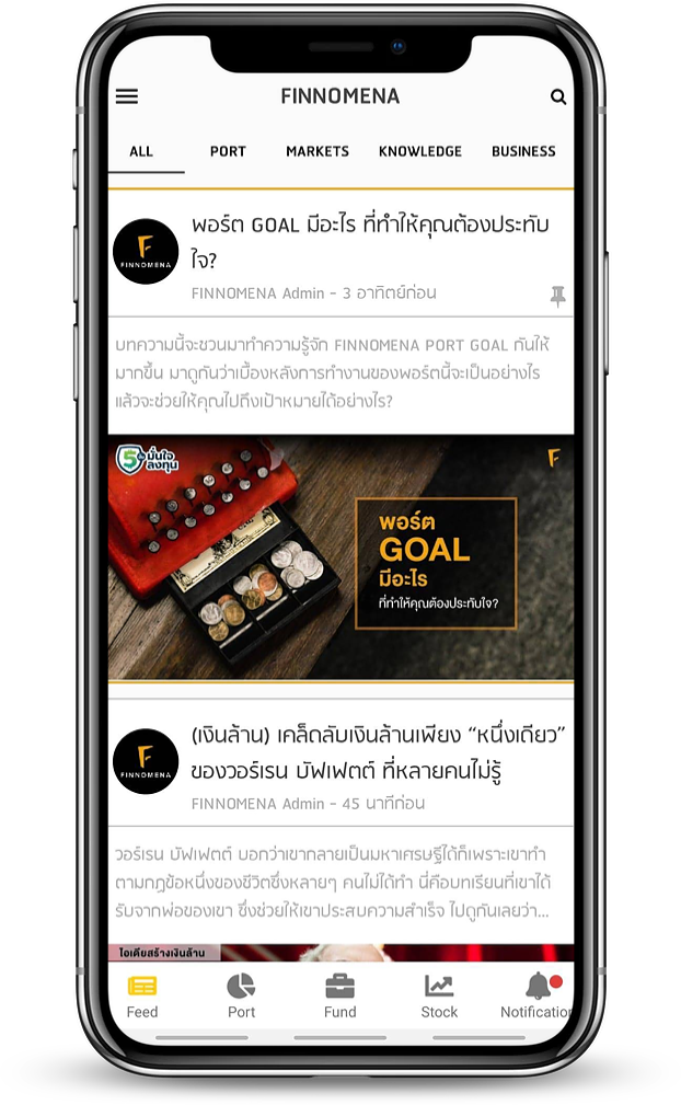 FINNOMENA App