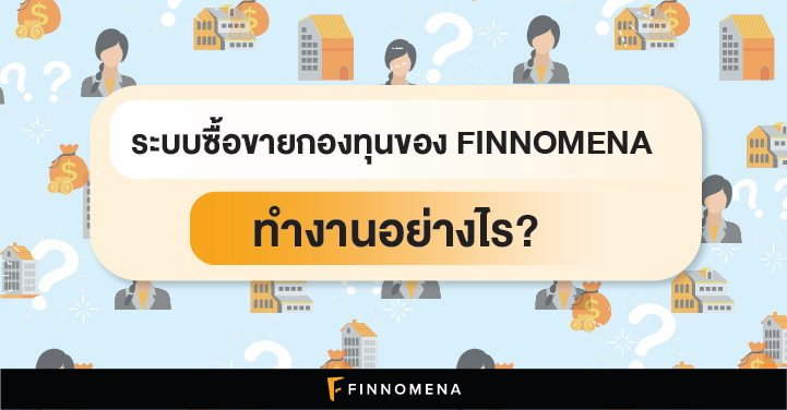 infographic-finnomena-workflow-cover