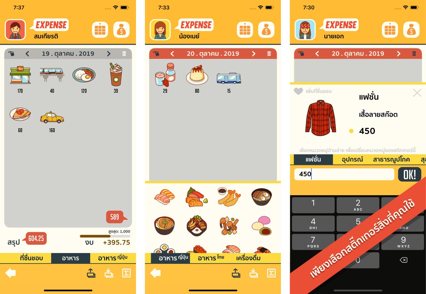 review-5-expense-app-10