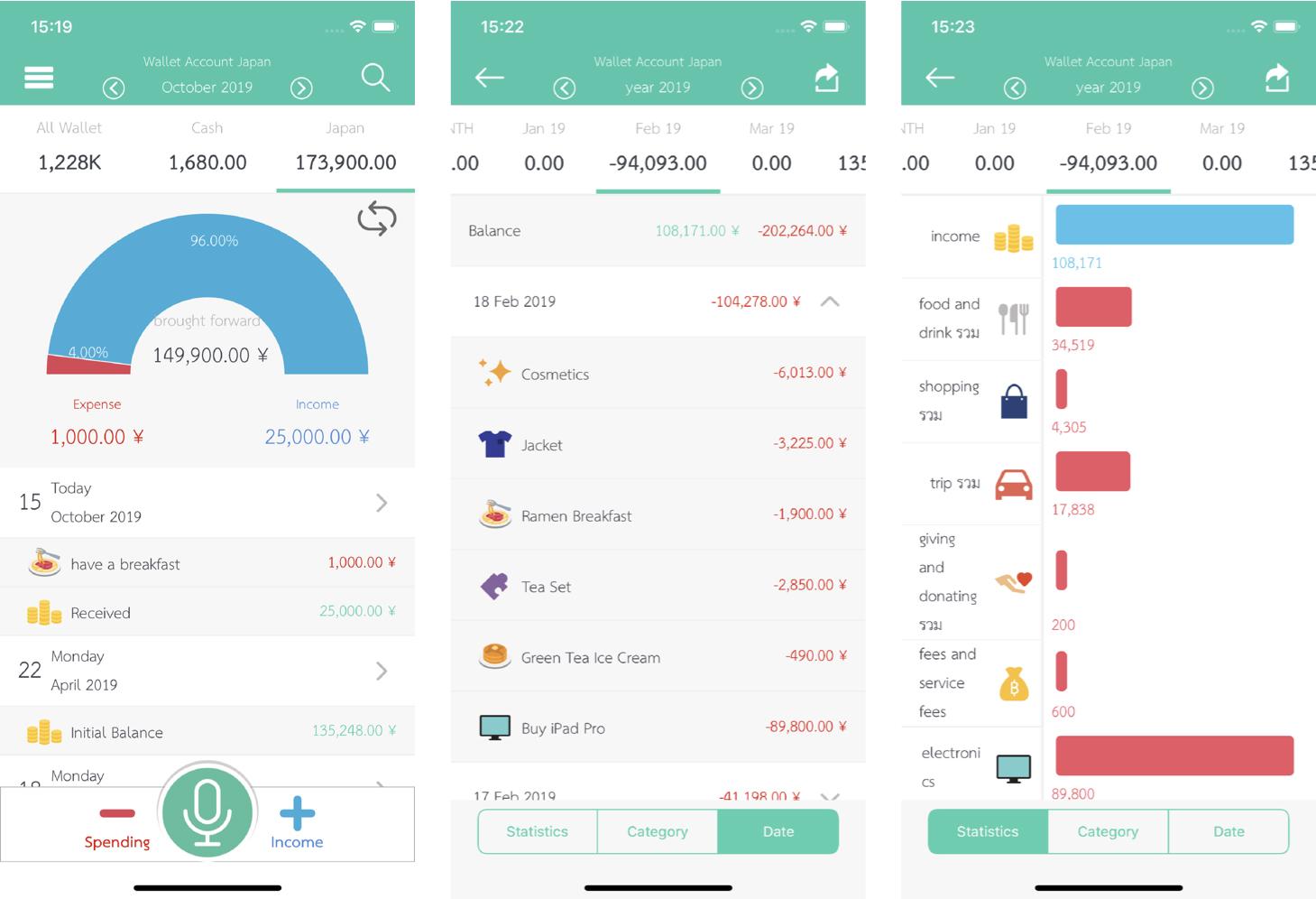 review-5-expense-app-2