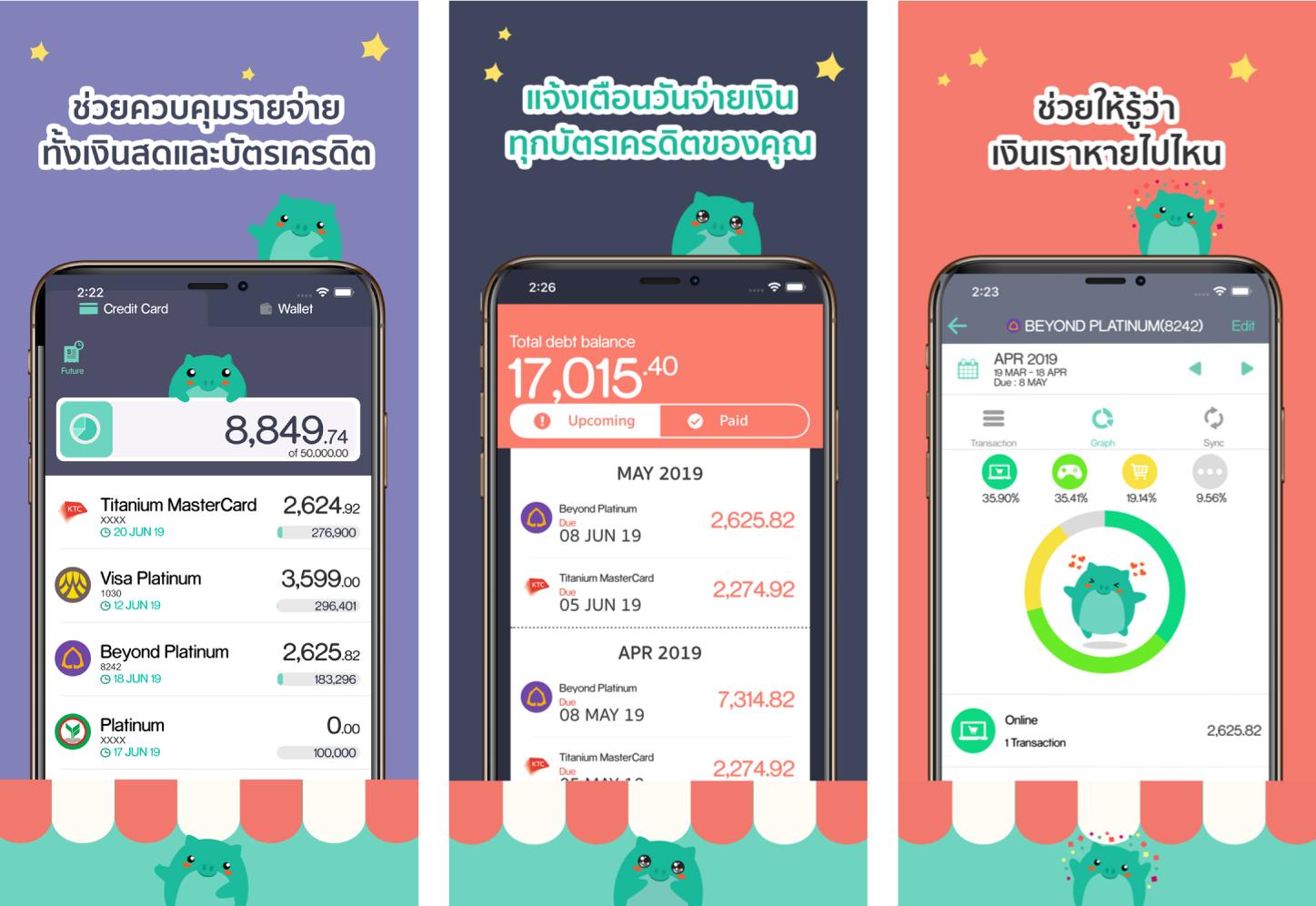 review-5-expense-app-8
