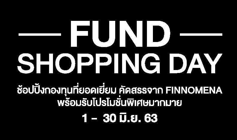 Fund shopping day2