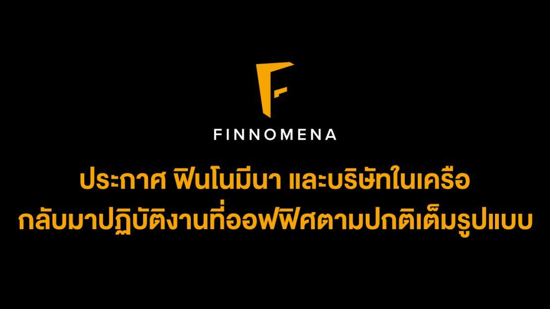 FINNOMENA BCP