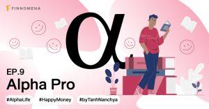 เงินเท่าเดิม จะใช้อย่างไรให้มีความสุขมากขึ้น? I สรุปเคล็ดลับจากหนังสือ Happy Money – Alpha Pro EP.9