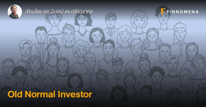 Old Normal Investor