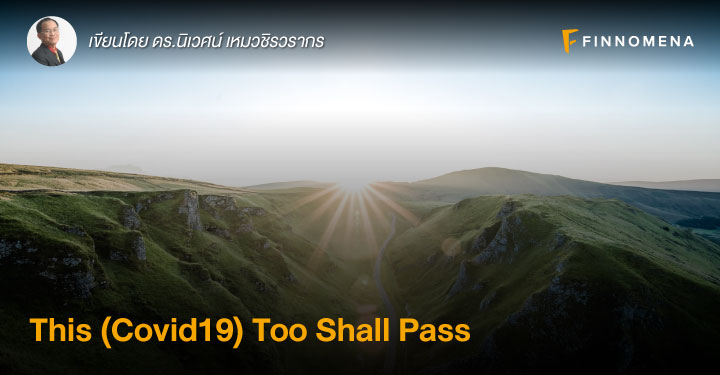 This (Covid19) Too Shall Pass