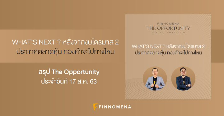 The-Opportunity-live-17-aug