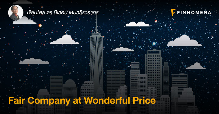 Fair Company at Wonderful Price