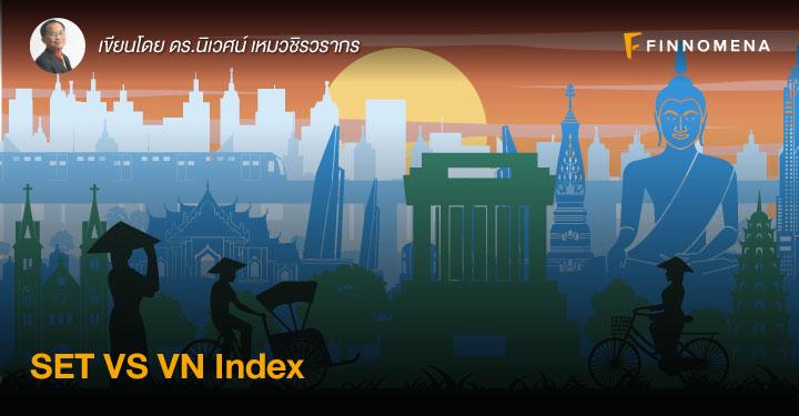 SET VS VN Index