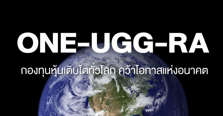 one-ugg-ra