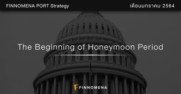 FINNOMENA PORT Strategy เดือนมกราคม 2021: The Beginning of Honeymoon Period