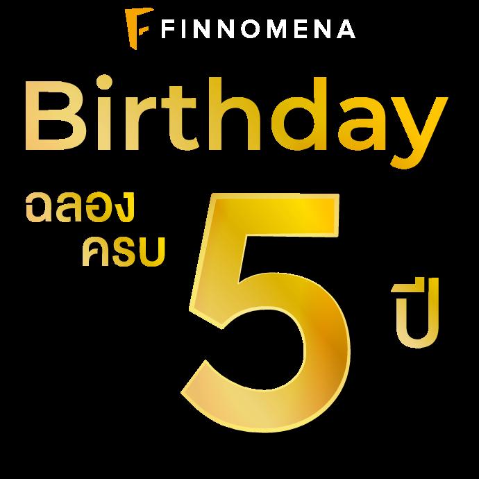 5Y-Anniversary-Logo